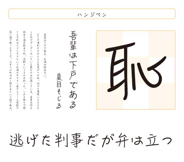 f:id:mojiru:20170321085921p:plain