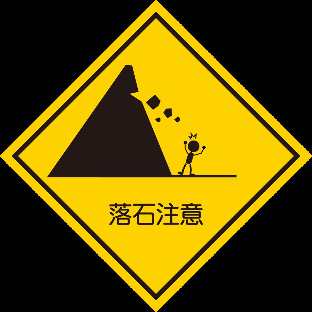f:id:mojiru:20170321172517p:plain
