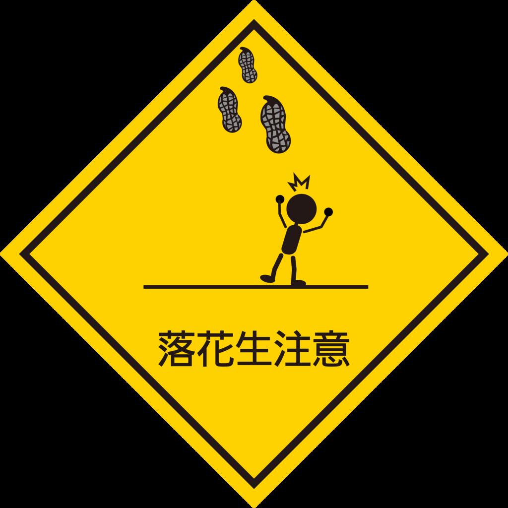 f:id:mojiru:20170321172540p:plain