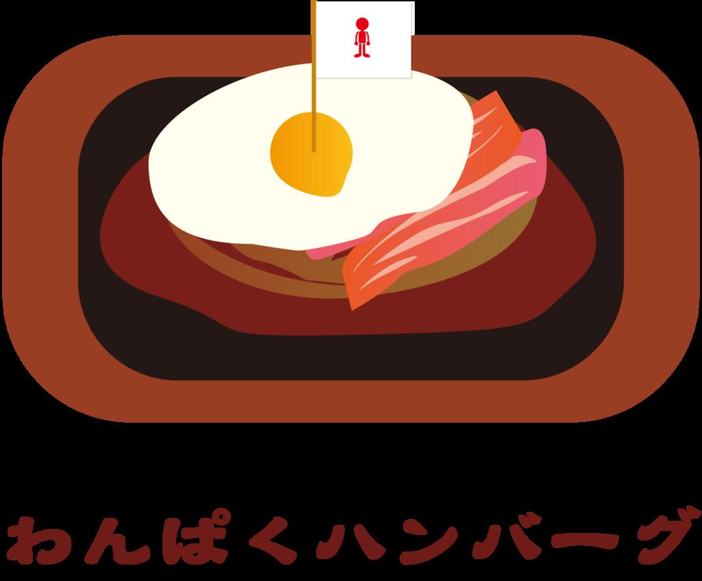 f:id:mojiru:20170324084258p:plain