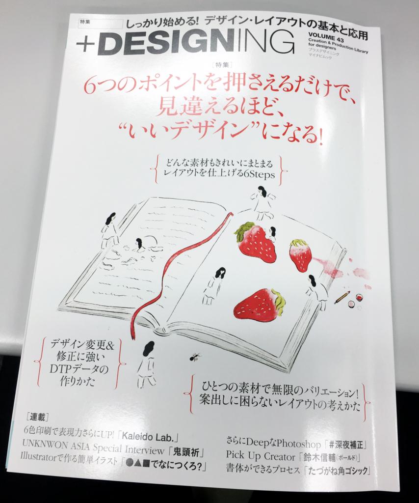 f:id:mojiru:20170404083748j:plain