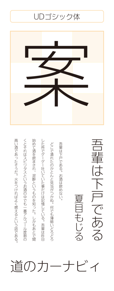 f:id:mojiru:20170406103422p:plain