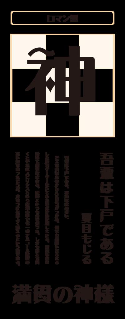 f:id:mojiru:20170406105743p:plain