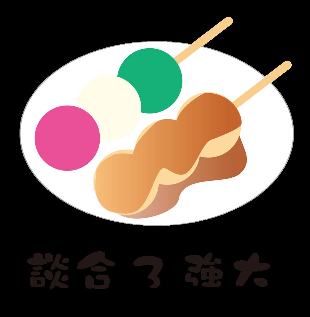f:id:mojiru:20170406115356p:plain