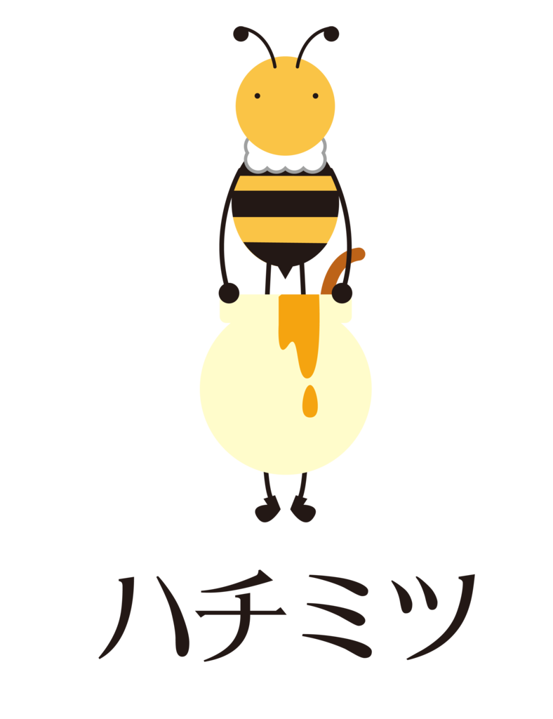 f:id:mojiru:20170407171750p:plain