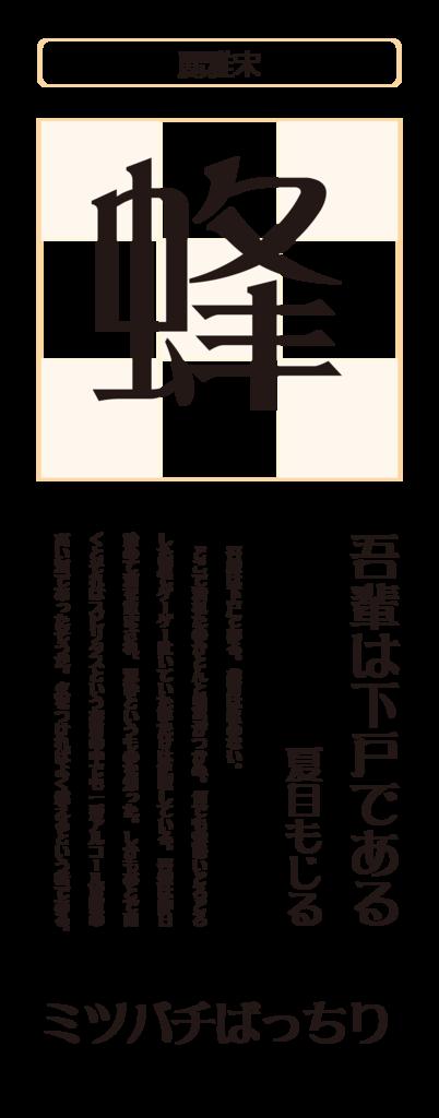f:id:mojiru:20170407172805p:plain