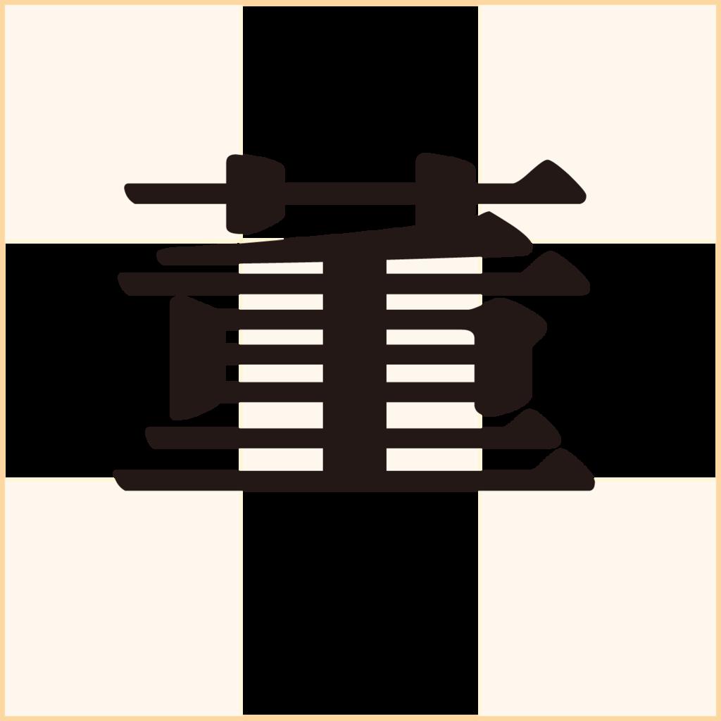 f:id:mojiru:20170414130450p:plain