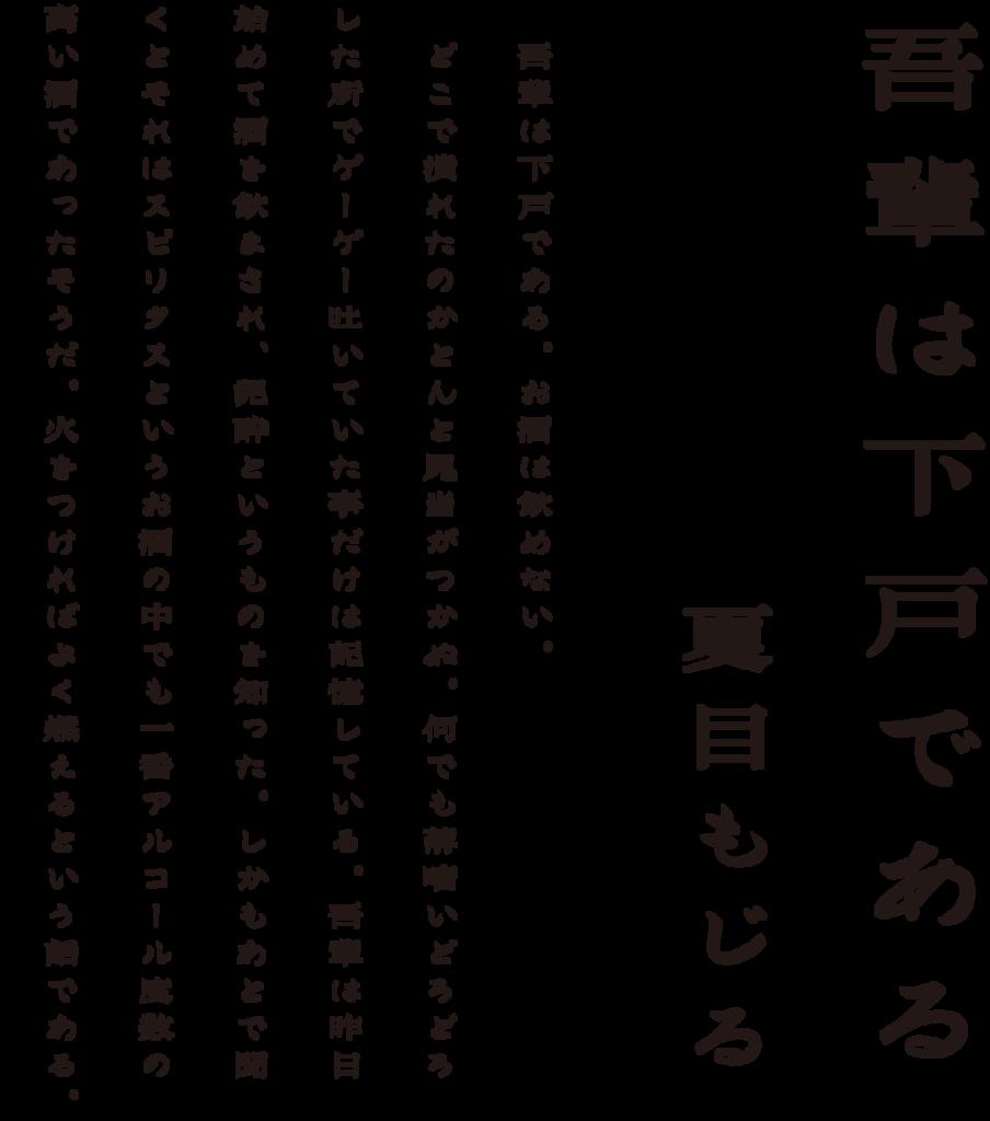 f:id:mojiru:20170414130505p:plain
