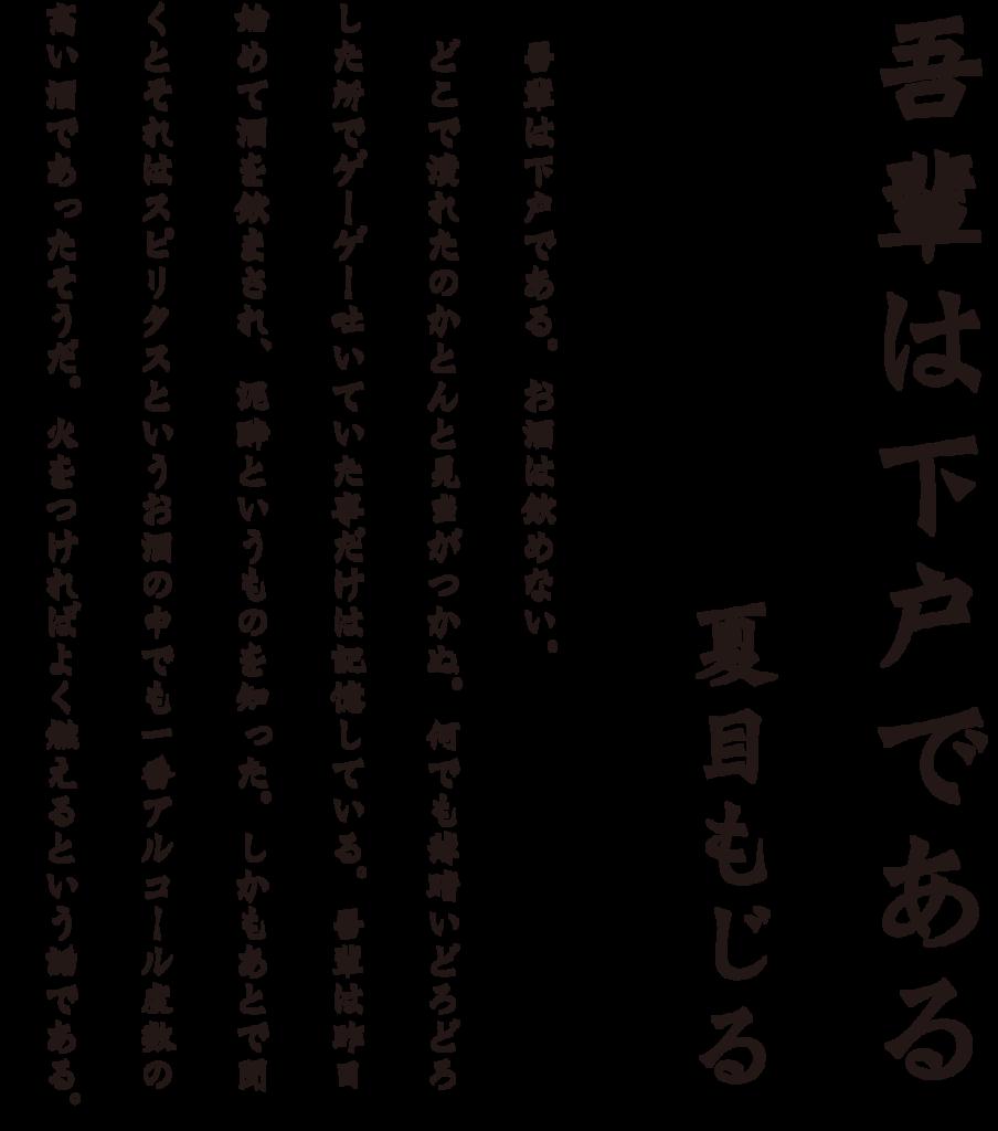 f:id:mojiru:20170414131726p:plain