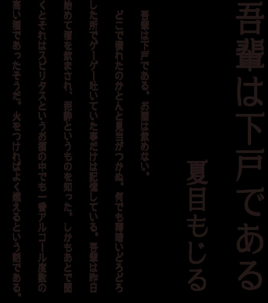 f:id:mojiru:20170414134014p:plain