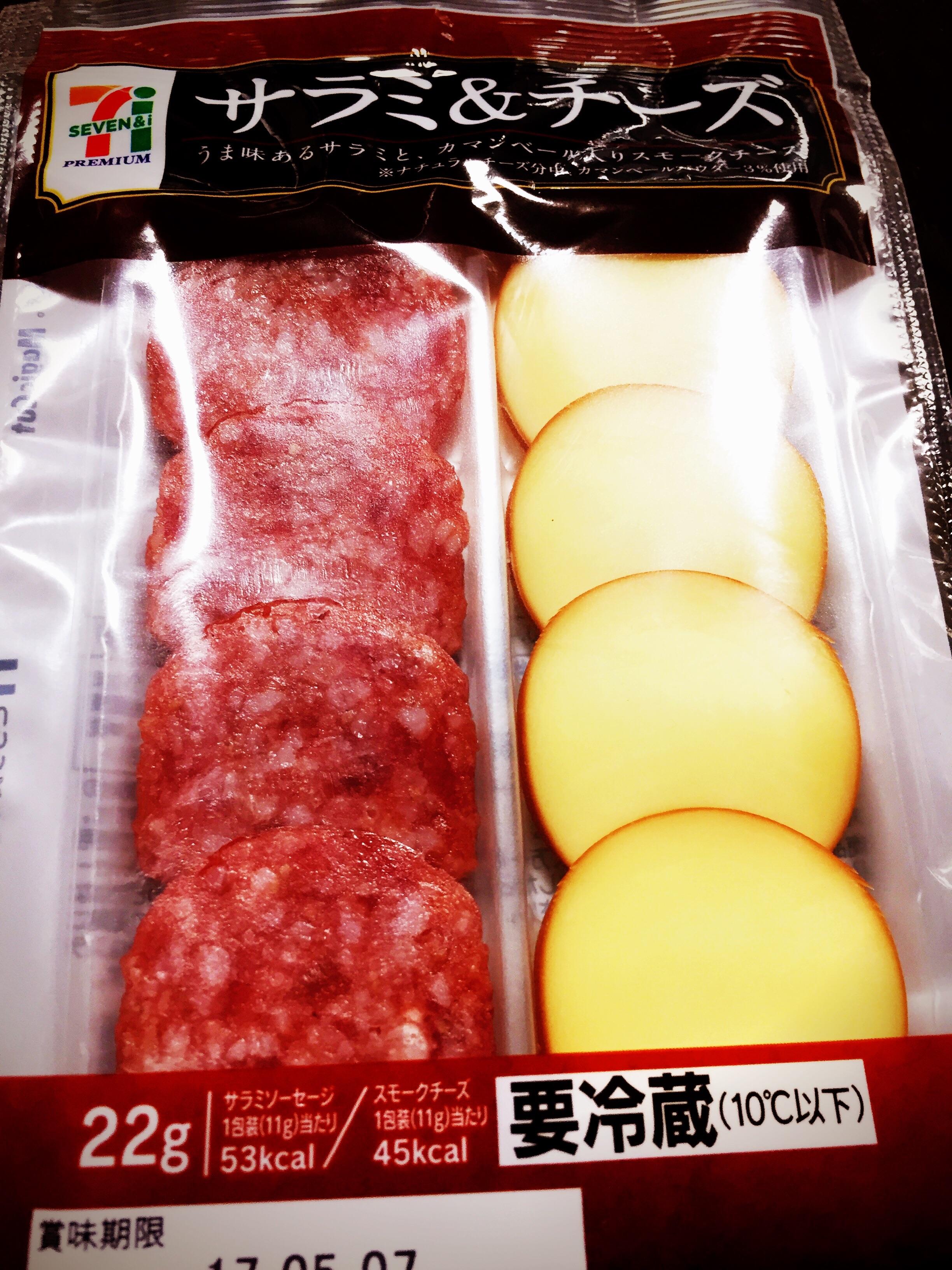 f:id:mojiru:20170415122301j:plain