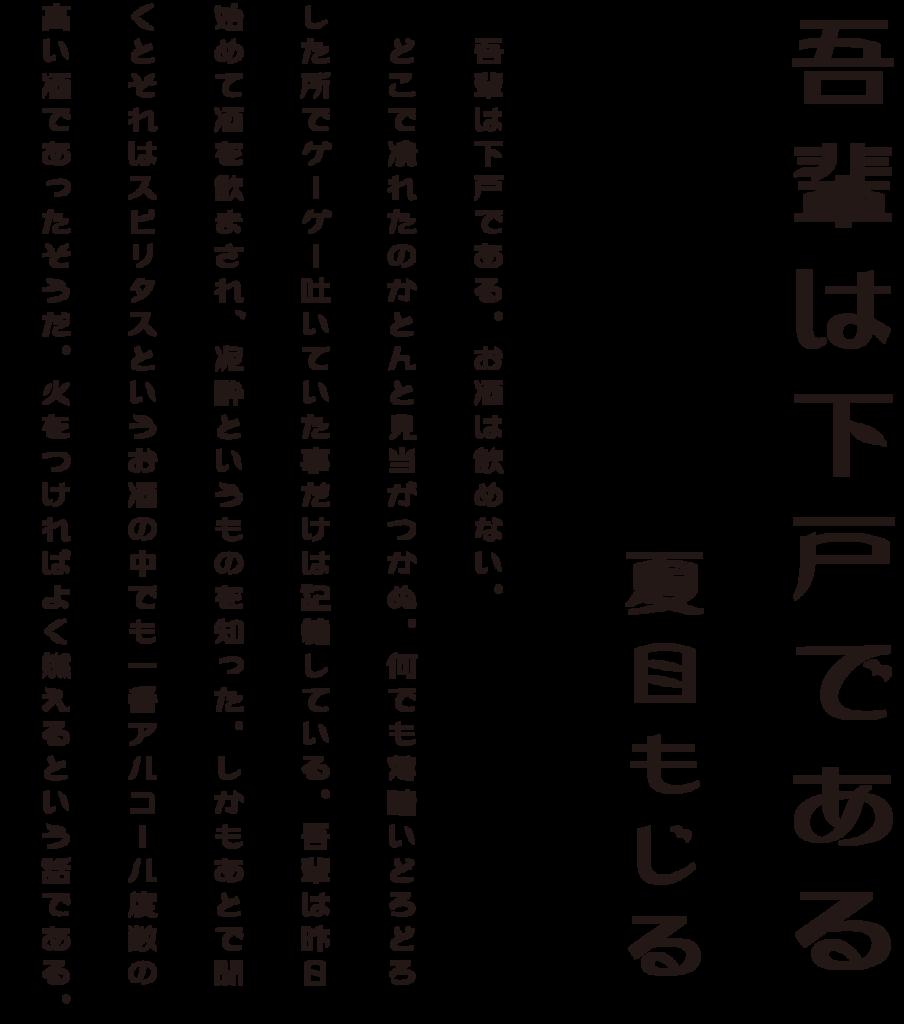 f:id:mojiru:20170417084139p:plain