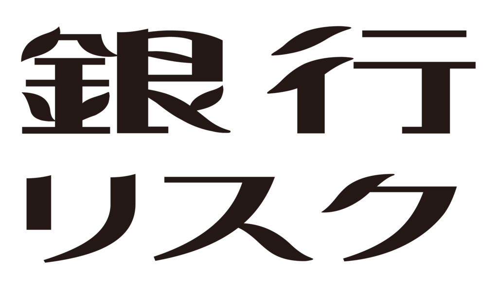 f:id:mojiru:20170417084153p:plain