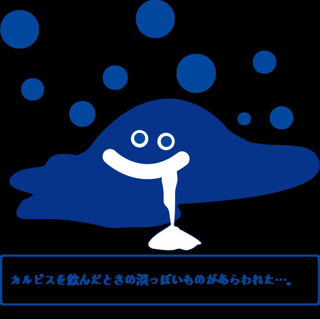 f:id:mojiru:20170420084733p:plain