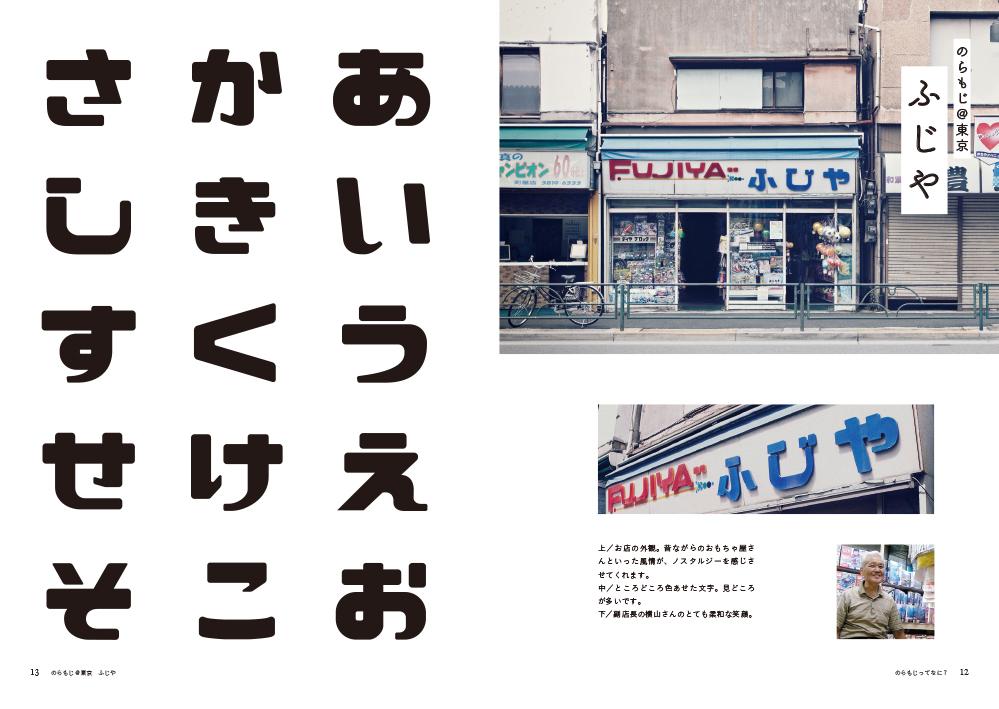 f:id:mojiru:20170420091359j:plain