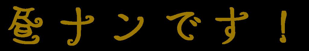 f:id:mojiru:20170420152655p:plain