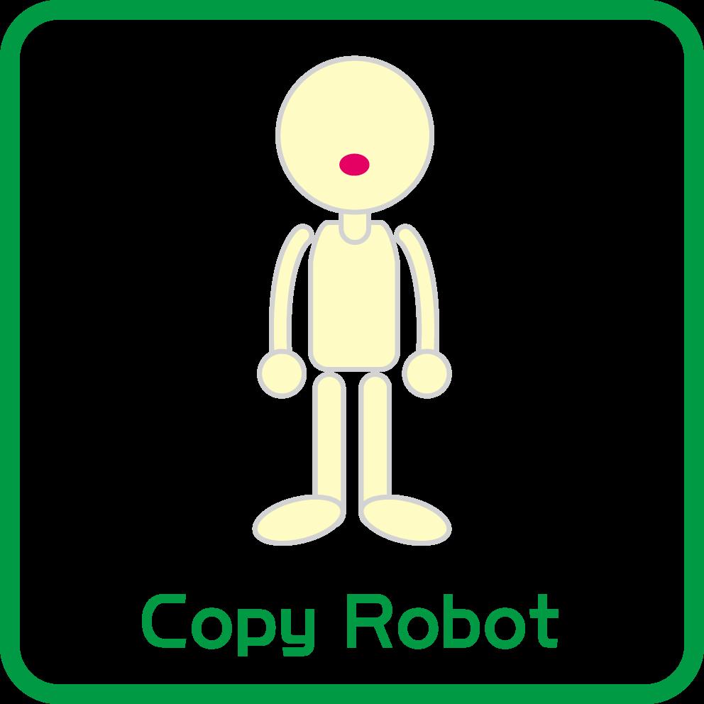 ピクトグラム:コピーロボット