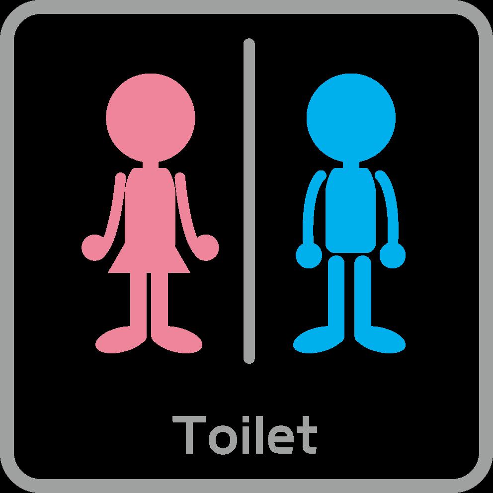 ピクトグラム:トイレ