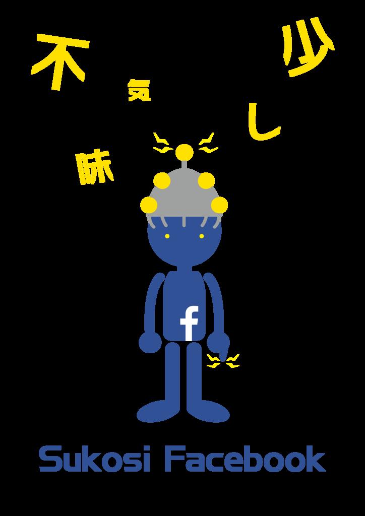 f:id:mojiru:20170421124534p:plain