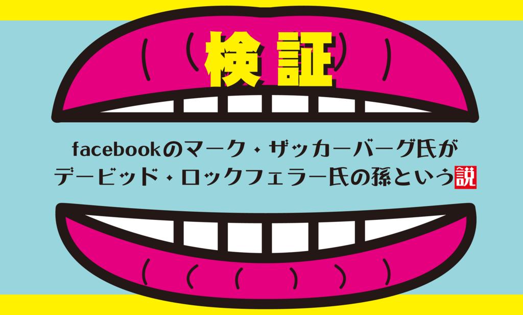 f:id:mojiru:20170421124837p:plain