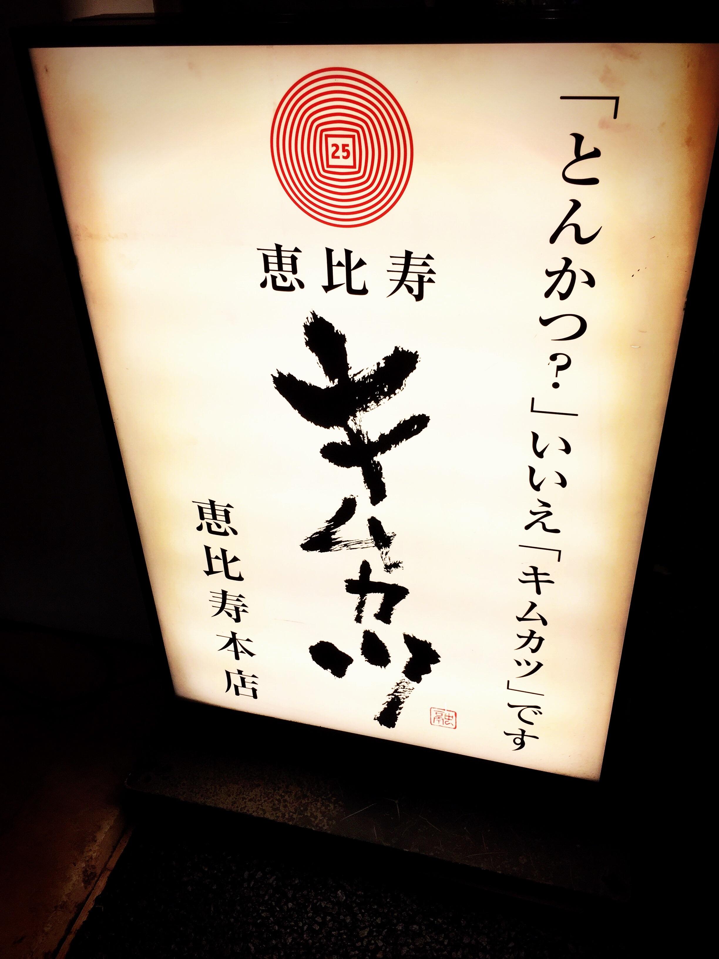 f:id:mojiru:20170425092403j:image