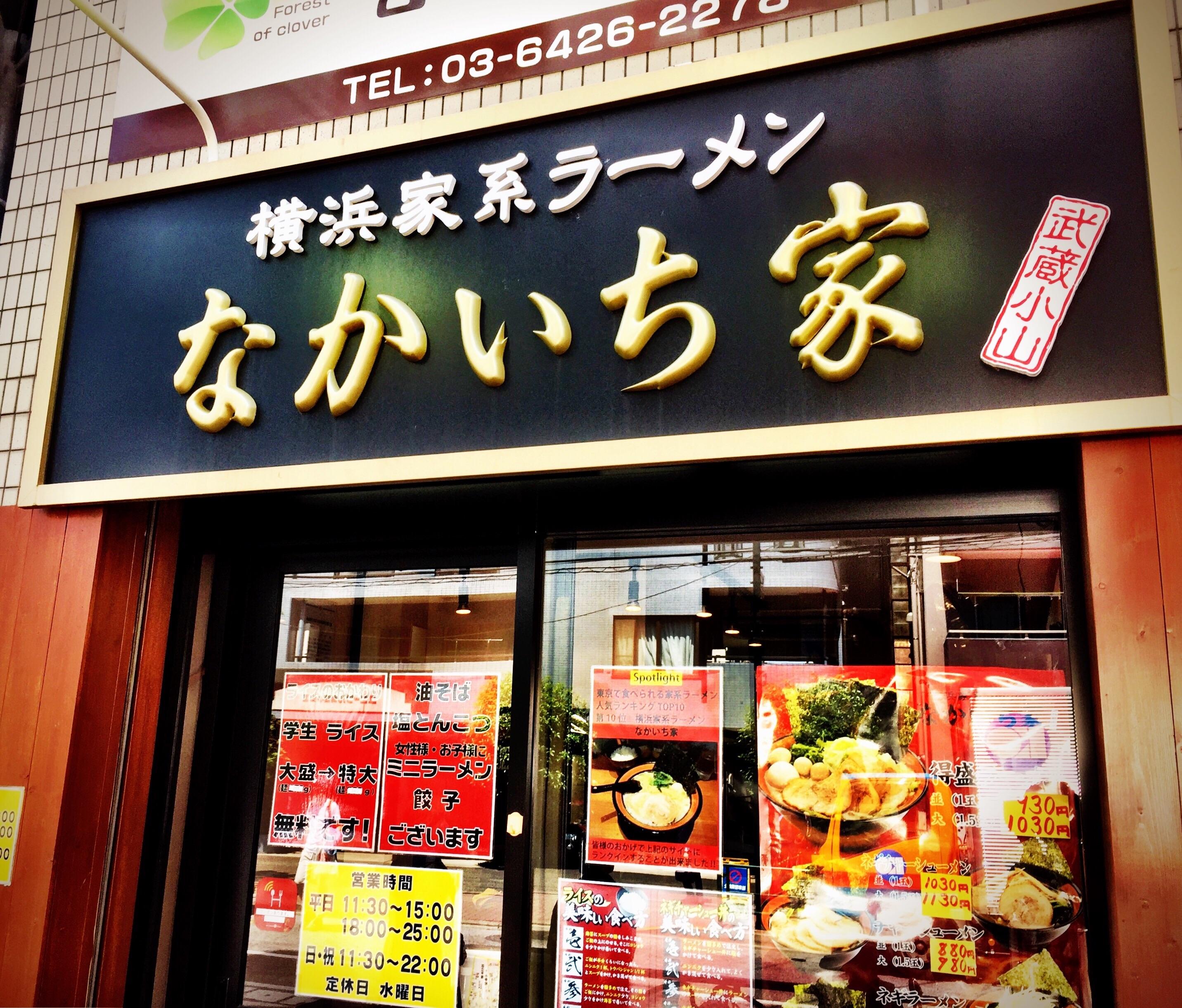 f:id:mojiru:20170501115027j:plain