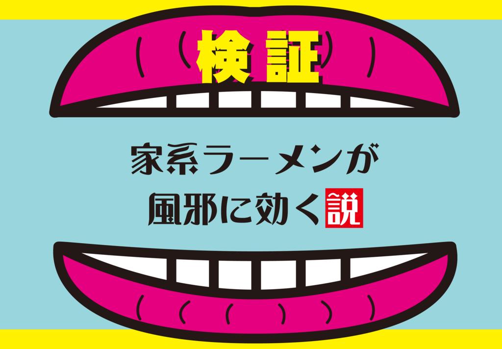 f:id:mojiru:20170501115452p:plain