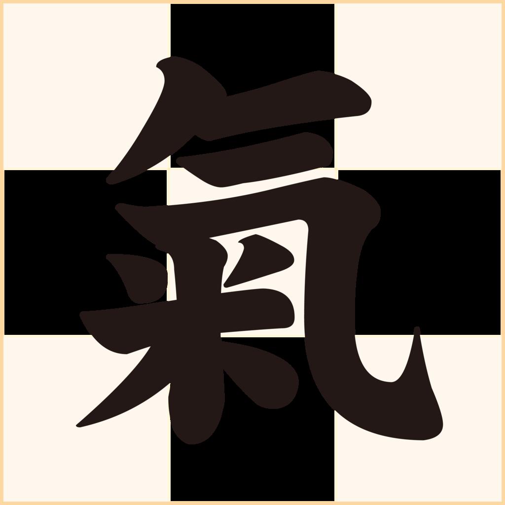 f:id:mojiru:20170501115851p:plain