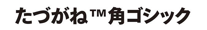 f:id:mojiru:20170510083643p:plain