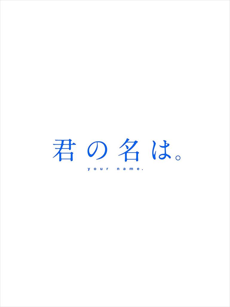f:id:mojiru:20170515084656p:plain