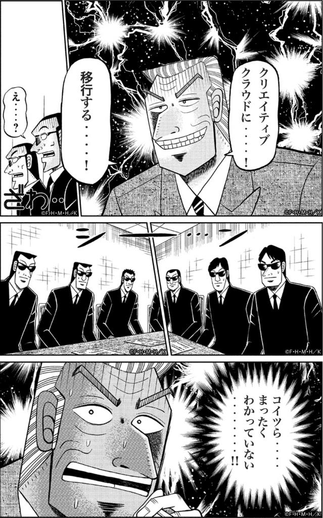 f:id:mojiru:20170516081827j:plain
