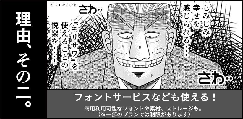 f:id:mojiru:20170516081835j:plain