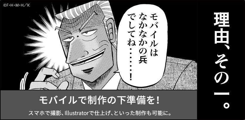 f:id:mojiru:20170516083028j:plain