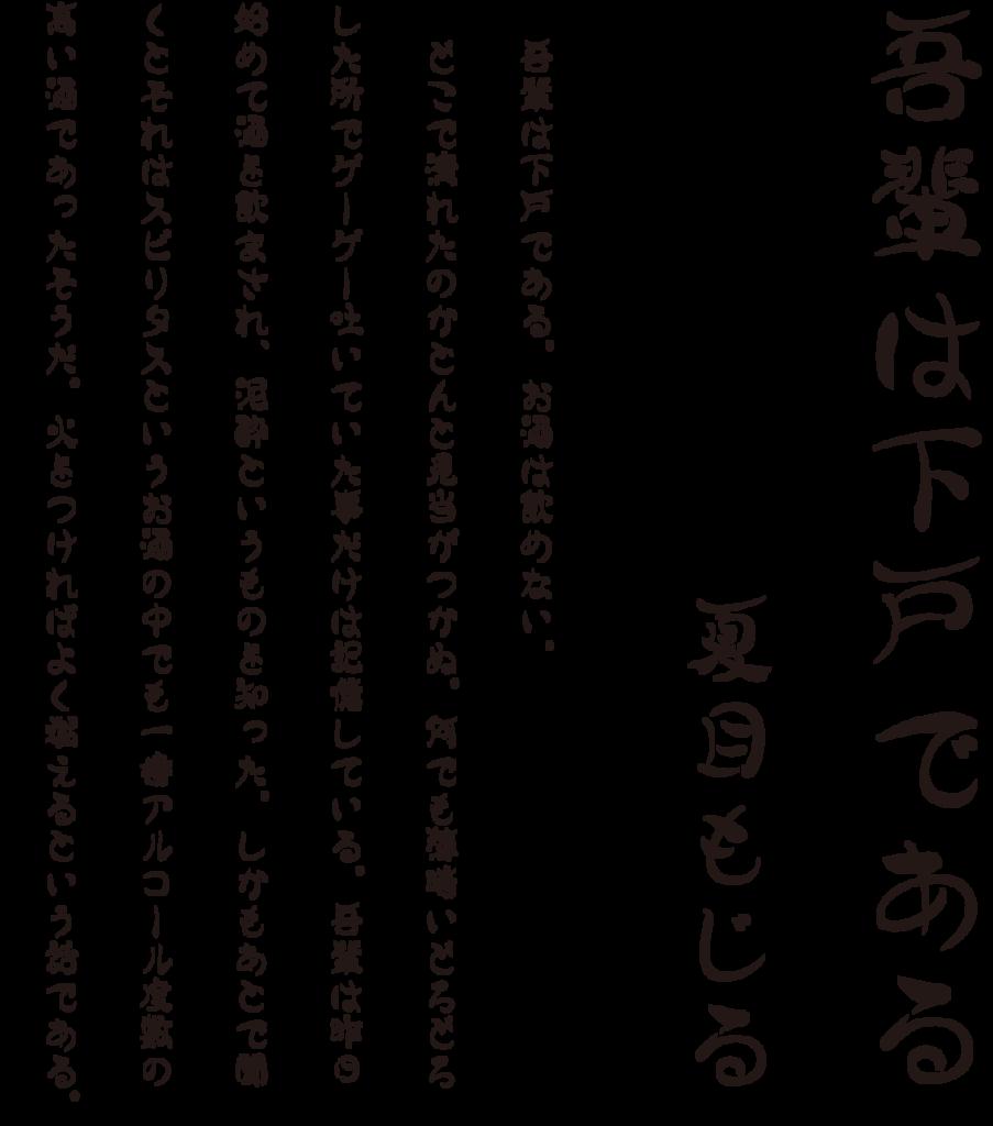 f:id:mojiru:20170519084548p:plain