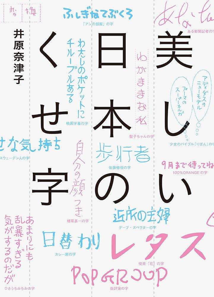 f:id:mojiru:20170519163551j:plain