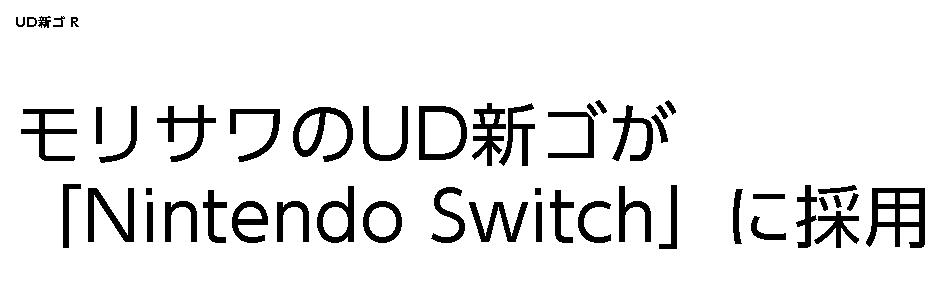 f:id:mojiru:20170526132116p:plain