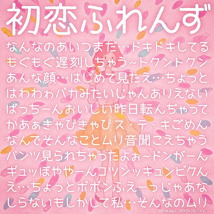 f:id:mojiru:20170526154155j:plain