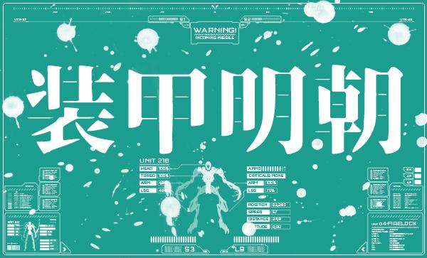 f:id:mojiru:20170529084908p:plain