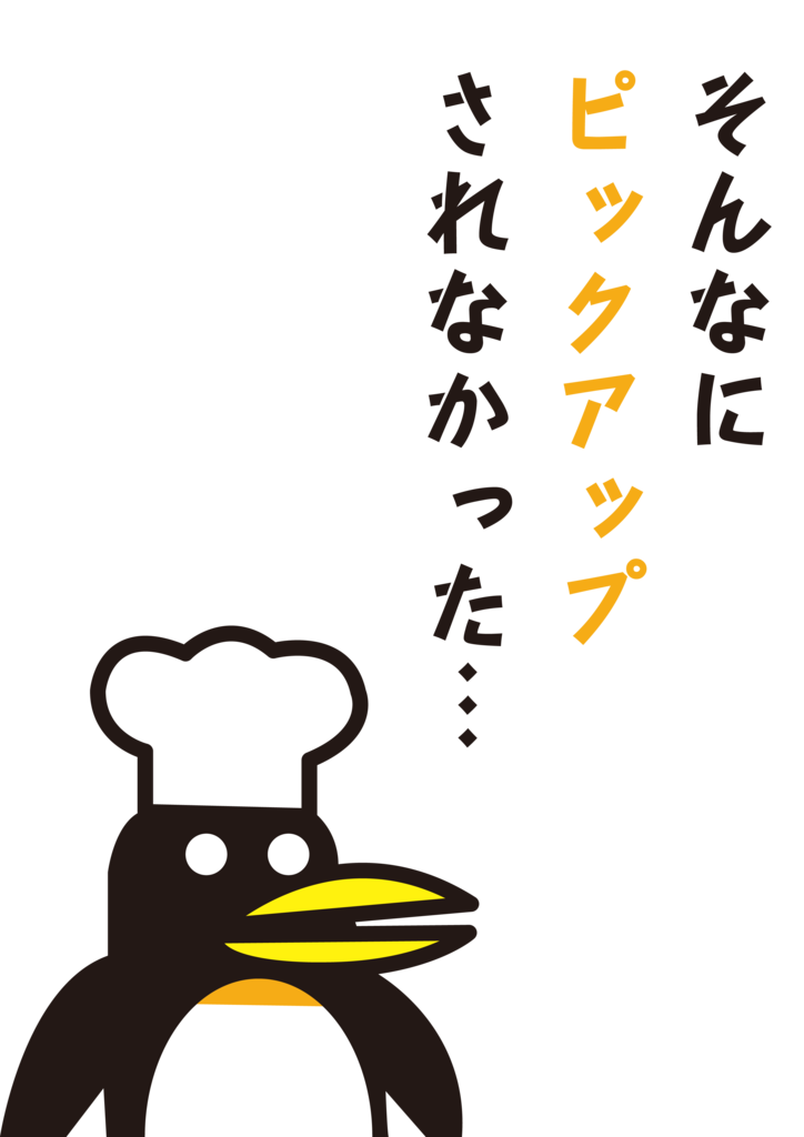 f:id:mojiru:20170530084145p:plain
