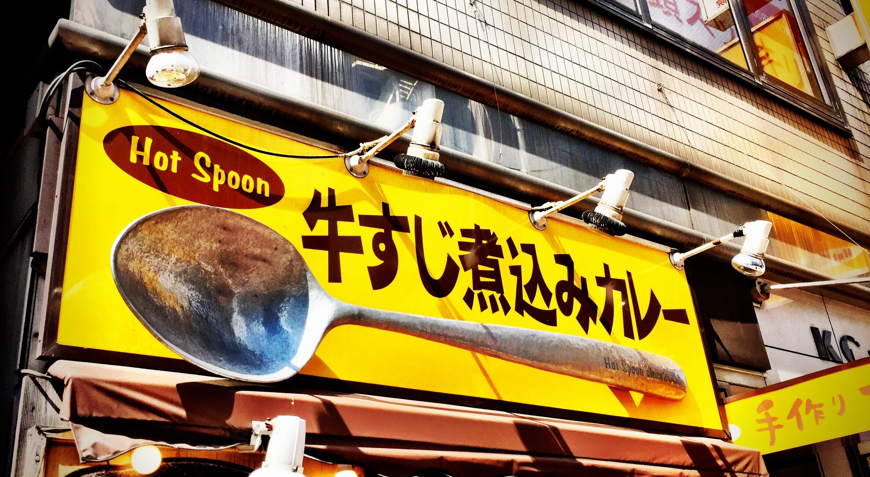f:id:mojiru:20170530125623j:image