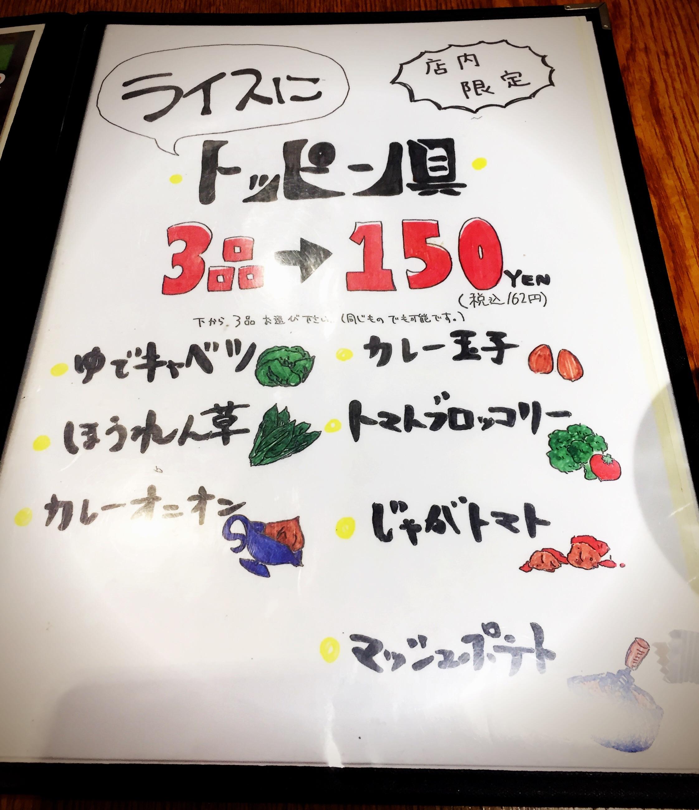 f:id:mojiru:20170530125704j:image