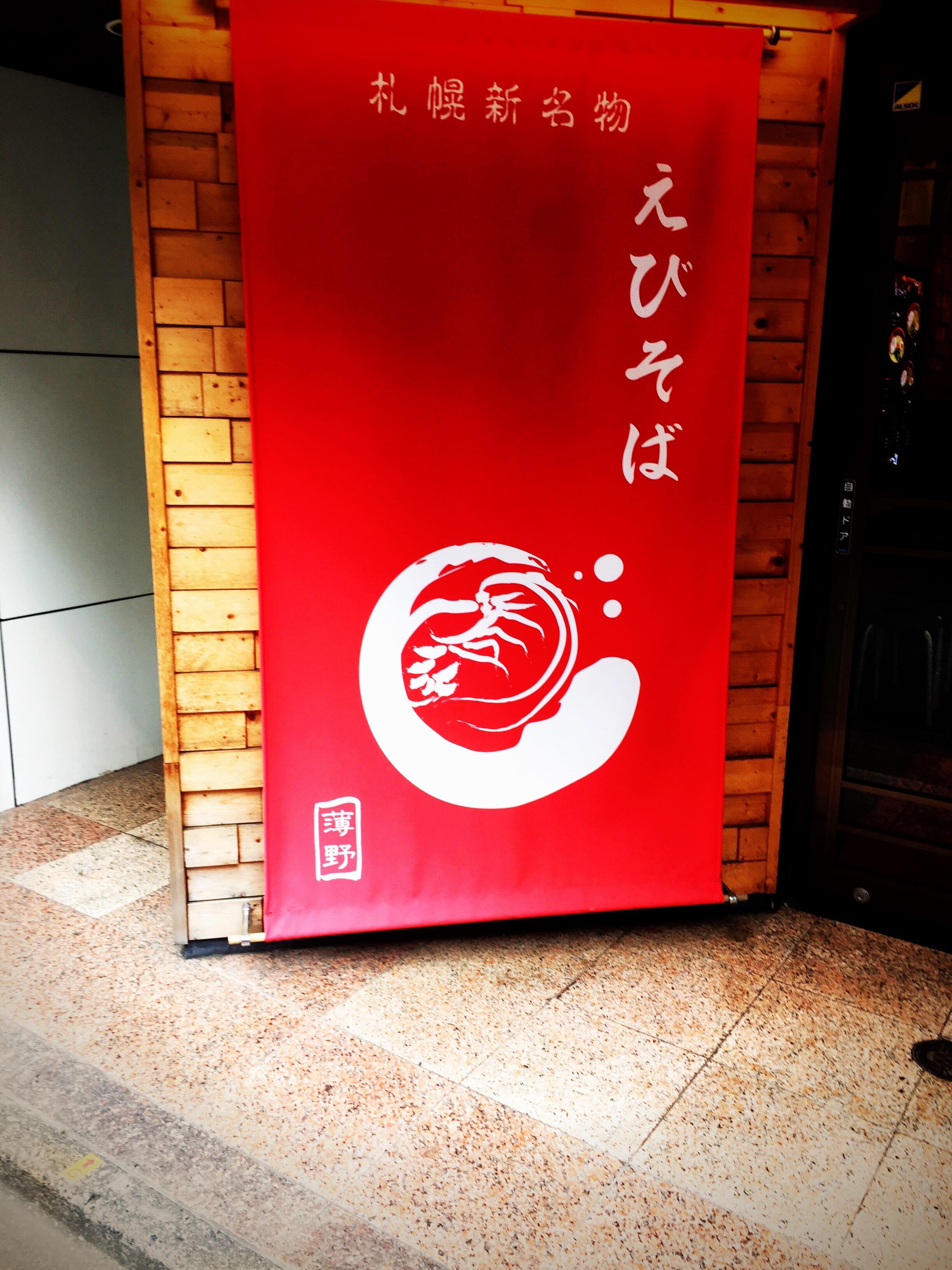 f:id:mojiru:20170530132351j:image