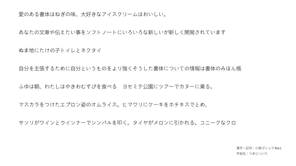 f:id:mojiru:20170602082938j:plain
