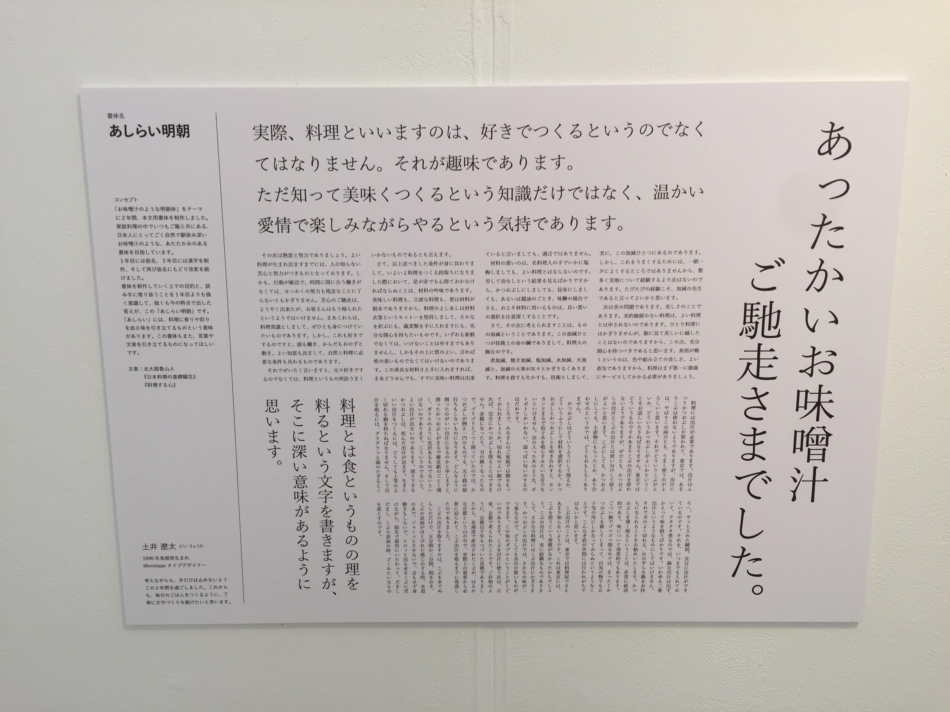 f:id:mojiru:20170609161234j:image