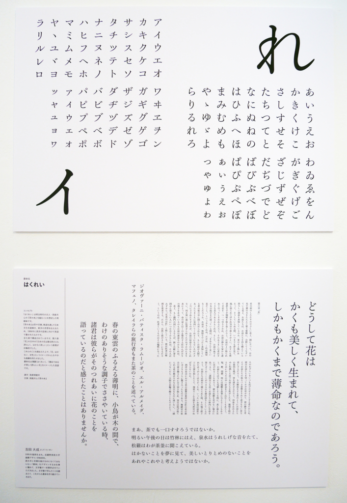f:id:mojiru:20170609162618j:plain