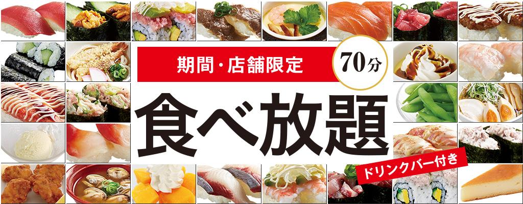 f:id:mojiru:20170613084539j:plain