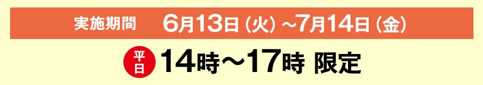 f:id:mojiru:20170613084638j:plain