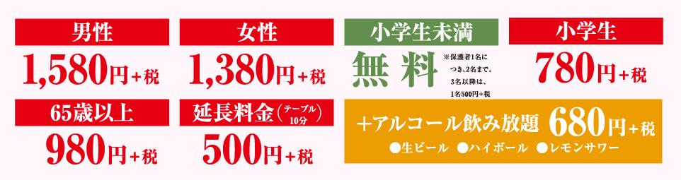 f:id:mojiru:20170613084657j:plain