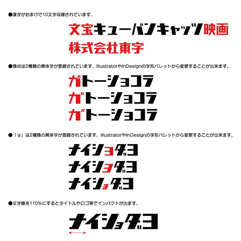 f:id:mojiru:20170614085604j:plain