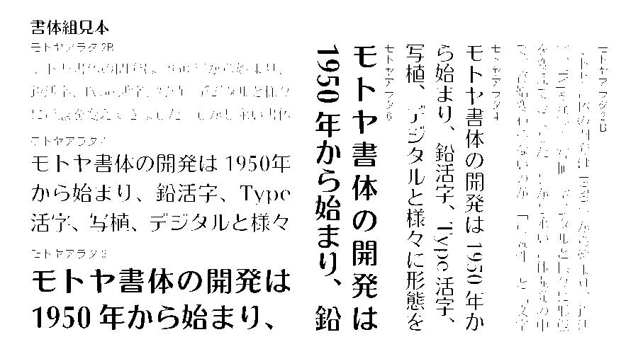 f:id:mojiru:20170616140921p:plain